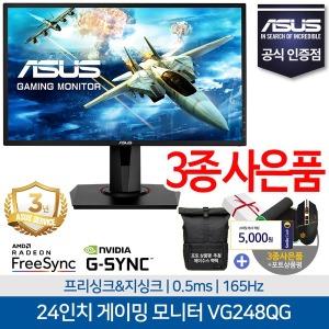 ASUS 24인치 게이밍 모니터 VG248QG 공식판매점