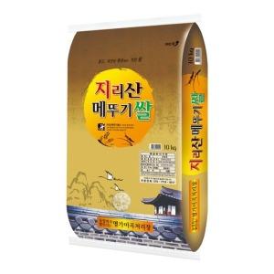 명가미곡 2019년 햅쌀 지리산메뚜기 백미10Kg