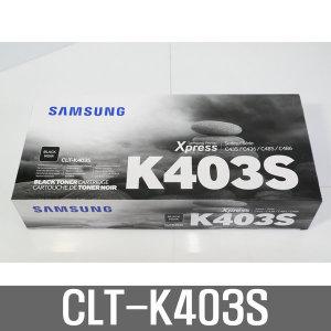 삼성토너 모두팜SL-C435 CLT-K403S C403S M403S Y403S
