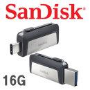 무료각인 울트라듀얼 OTG USB 3.0 16기가 C타입