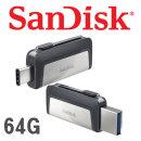 무료각인 울트라듀얼 OTG USB 3.0 64기가 C타입