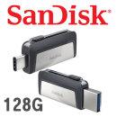 무료각인 울트라듀얼 OTG USB 3.0 128기가 C타입