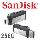 무료각인 울트라듀얼 OTG USB 3.0 256기가 C타입
