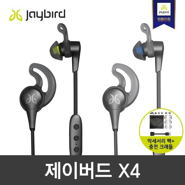 X4 블랙 블루투스 이어폰/악세사리팩 증정