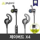 X4 그레이 블루투스 이어폰/악세사리팩 증정