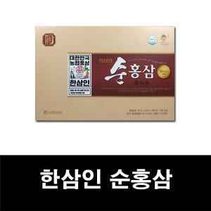 NEW 농협홍삼 6년근 한삼인 순홍삼 1박스(30포)