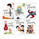 (재미주의) 아이들의 권 선생님 1-6권 전6권/GQ0018