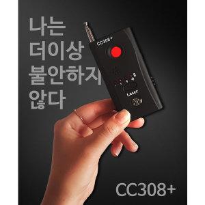 정품 CC308+ 유무선 카메라 음성 감시 보안