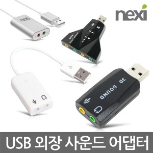 USB 외장형 사운드 카드 외장 오디오 컨버터 어댑터