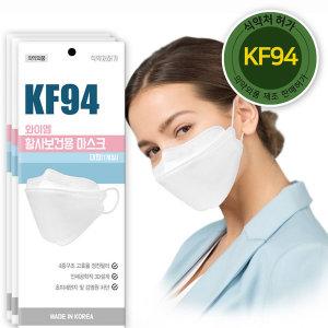 와이엠 KF94 미세먼지 황사 마스크 화이트 대형 30매