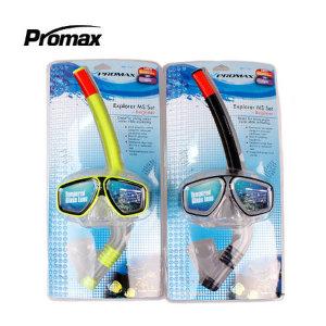 (현대Hmall)프로맥스 익스플러로 MS 스노클링세트 - 수영 스노쿨