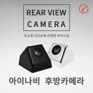 2019년 최신형 아이나비 후방카메라RCA-220 젠더포함