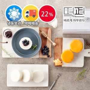 떡편 우유설기 10개 X 치즈우유설기 5개 (총15개)