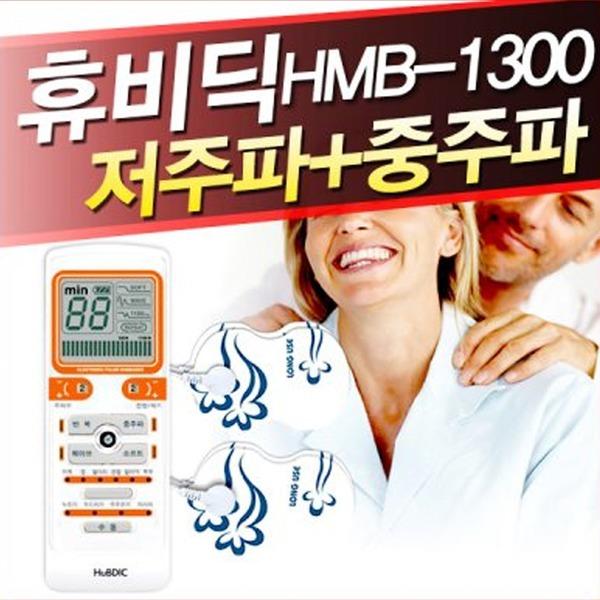 VT 카스/휴비딕 저주파자극기 HMB-1300/ 사은품증