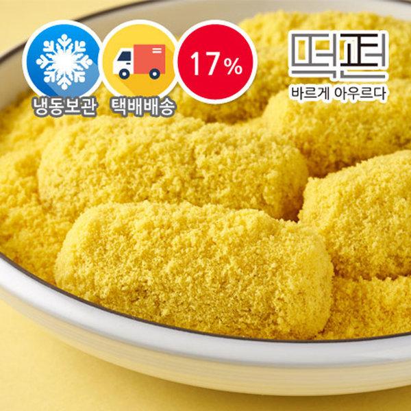 떡편 리얼 찰떡 3종 (바나나/고구마/통팥) (총30개)