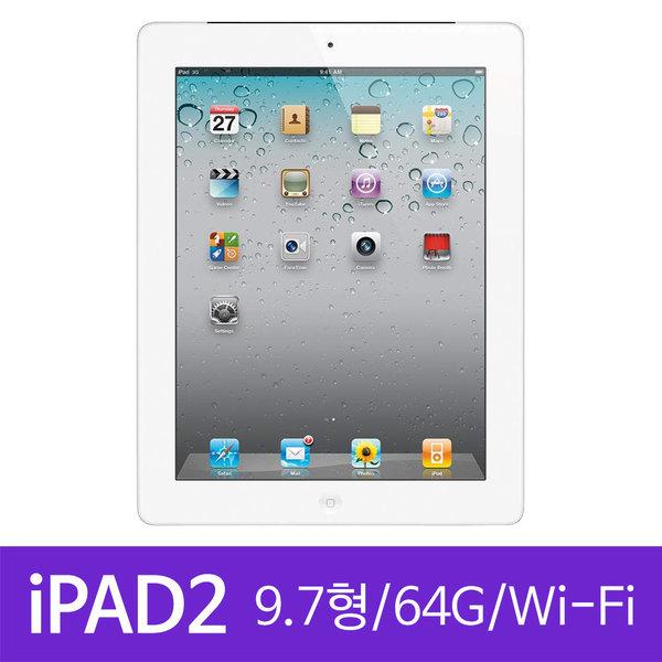 9.7 아이패드2 64GB WIFI 태블릿PC B급 화이트