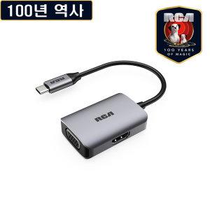 RCA C115 C타입 HDMI VGA변환젠더 컨버터 맥북 그레이