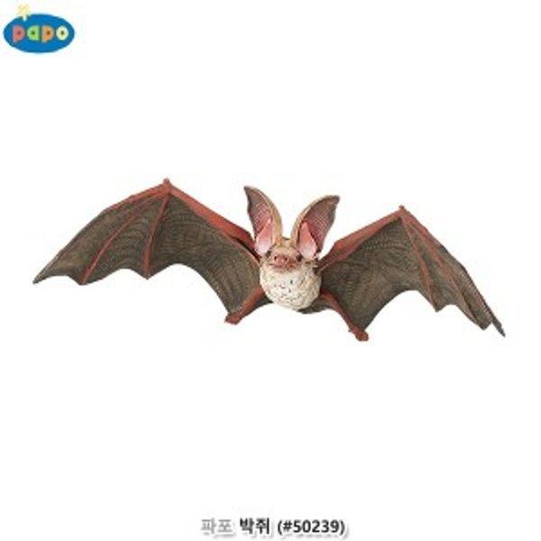 파포 (동물 모형완구) 박쥐 (50239) 완구 피규어장난