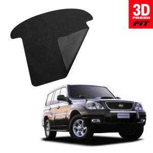 3D 프레쉬핏 방수 트렁크매트 테라칸 자동차용품