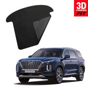 3D 프레쉬핏 방수 트렁크매트 펠리세이드 B타입