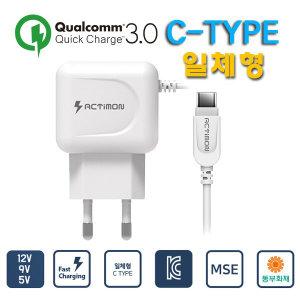 ACTIMON QC3.0/3A C타입 일체형 가정용 충전기/9V/12V