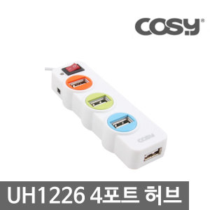 코시 UH1226 신호등 화이트 USB 4포트 허브