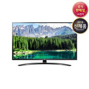 LG 울트라 HDTV 43UM7800ENA스탠드형 전국무료배송설치