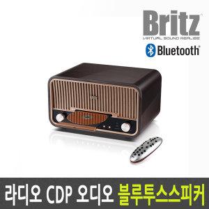 BZ-T7900 라디오 CDP 오디오 레트로 블루투스 스피커