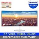 삼성전자 커브드 QLED 모니터 C34J791WTKXKR