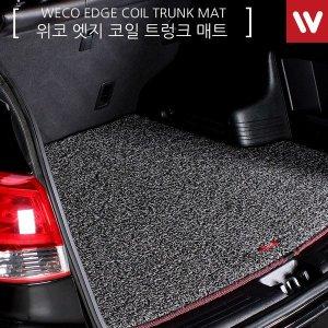 (위엔씨) 위코 엣지코일 트렁크매트 스파크밴