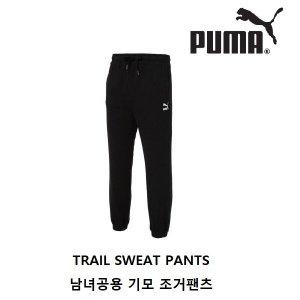 (신세계하남점)PUMA 2019 F/W NEW 남녀공용 기모 트레일 스웨트 팬츠 TRAIL SWEAT PANTS 928728 02