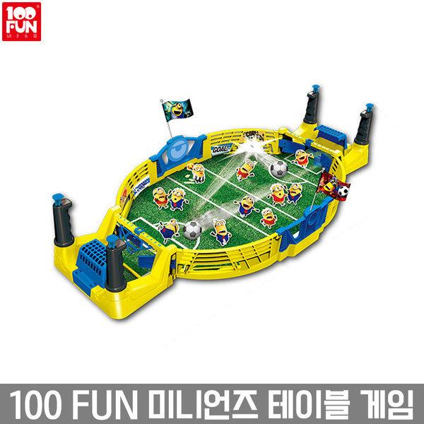 100 FUN 미니언즈 테이블 게임 축구 2인용 게임