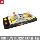 100 FUN 미니언즈 테이블 게임 농구 게임 2인용게임