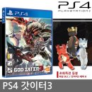 PS4 갓이터3 한글판 -(초회특전 DLC + 테마B 코드동봉)