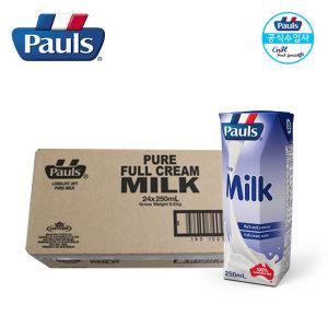 (폴스)  Pauls  폴스 퓨어밀크 250ml 1박스(24개) 호주방목멸균우유