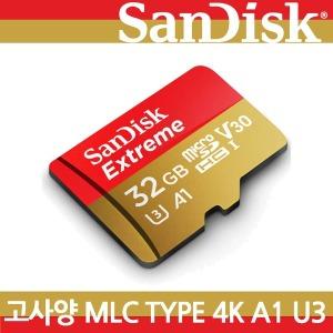 블랙박스SD카드 mlc 32G 유라이브UC-3000P 히트