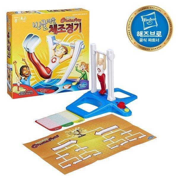 (해즈브로 게임) 해즈브로 빙글빙글 체조경기 보드게임 장난감 집콕 C0376
