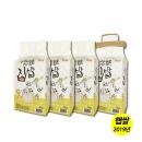 집밥 쌀 20kg (5kgx4봉)(2019년햅쌀)진공포장