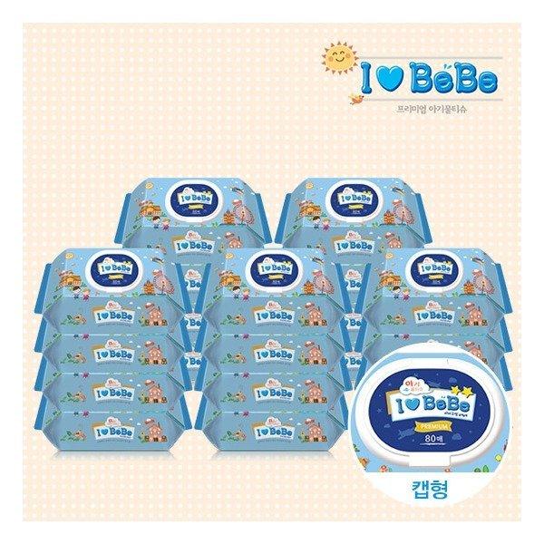 아이러브베베 물티슈 80매 캡형 20팩(블루)