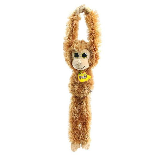 몽키즈 원숭이인형 봉제인형-브라운(62cm) 애니멀인형