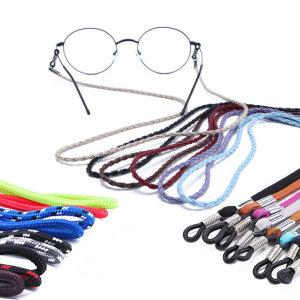 선글라스 스트랩 안경줄 선글라스줄 분실방지 안경 끈