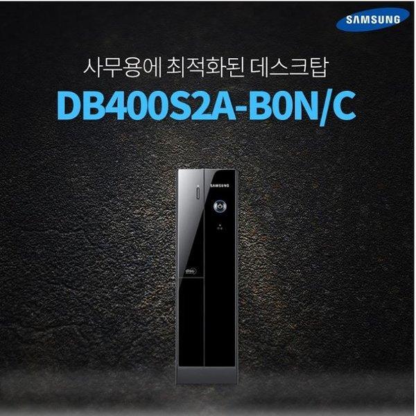 중고 삼성데스크탑 DB400S2A-BON/C (i5/4G/500G )