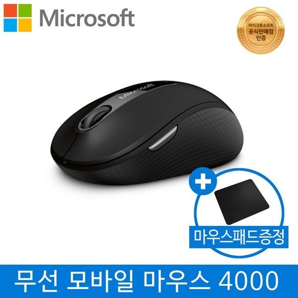MS 무선 모바일 마우스 4000 +정품+3년보증+