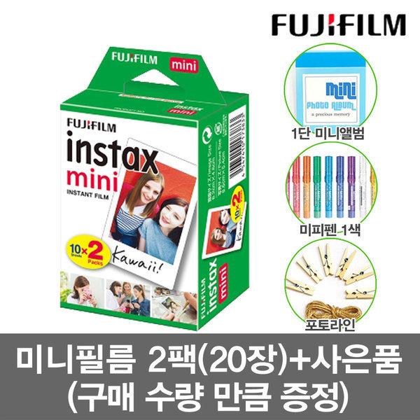미니필름 2팩(20장)폴라로이드 필름 +앨범+펜+포토라인