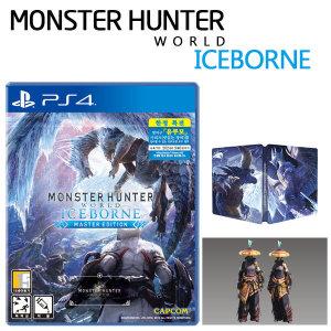 PS4 몬스터 헌터 월드 아이스본 마스터 에디션 /예약판
