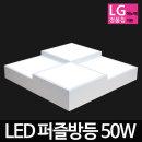 비스코 LED퍼즐방등 50W 주광 LG칩