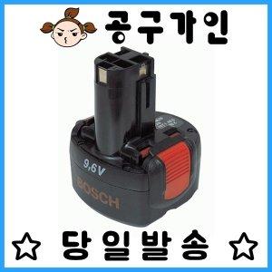 A2 보쉬 배터리 니카드 9.6V 1.5Ah