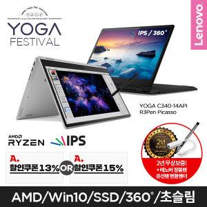 노트북 C340-14API R3Pen Picasso 정품펜증정/특가54만