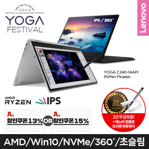 노트북 C340-14API R5Pen Picasso 정품펜증정/특가81만