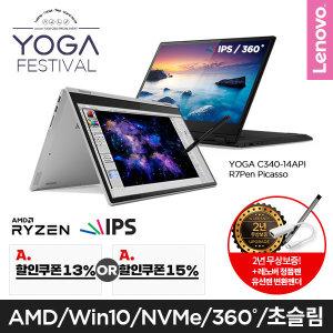 노트북 C340-14API R7Pen Picasso 정품펜 /특가89만